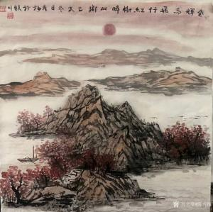 陈秀梅国画作品《山水-金辉鸟飞行》议价
