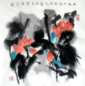 赵承锐国画作品《花鸟画-西湖六月》议价