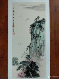 杨增超国画作品《山水画-江南春晓》议价
