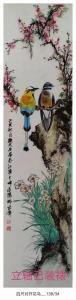 魏太兵国画作品《四尺对开花鸟(一)》价格600.00元