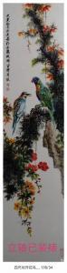 魏太兵国画作品《四尺对开花鸟(二)》价格600.00元