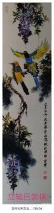 魏太兵国画作品《四尺对开花鸟(三)》价格600.00元