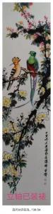 魏太兵国画作品《四尺对开花鸟(四)》价格600.00元