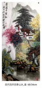 魏太兵国画作品《四季山水-春深十里红》价格500.00元