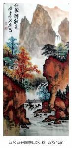 魏太兵国画作品《四季山水-红树醉秋色》价格500.00元