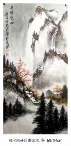 魏太兵国画作品《四季山水-冬晴远岫》价格500.00元