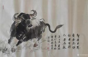 刘建国国画作品《牛-仁者无敌》价格1000.00元