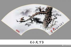 罗树辉国画作品-《松树猴子-小天下》