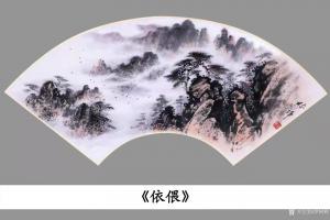 罗树辉国画作品-《山水松树-依偎》