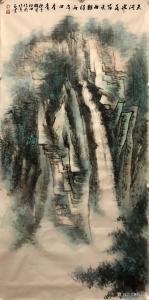 刘玉坚国画《山水-天河飞落》
