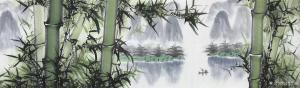 郭浩艺国画作品《山水-平安富贵竹1》议价