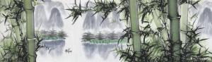 郭浩艺国画作品《山水-平安富贵竹3》议价