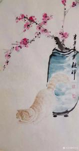 张清永国画作品《花鸟-好奇猫》价格300.00元