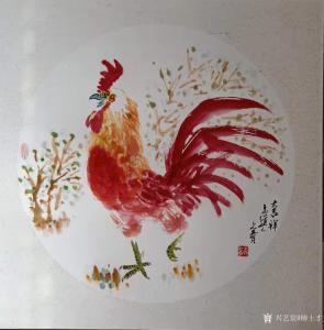 柳士才国画作品《大红公鸡-大吉祥》议价