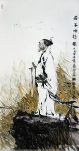 石川国画作品《人物-屈子吟诗图》议价