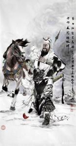 石川国画作品《人物-关羽》议价
