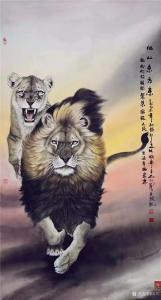 石川国画作品《狮-他从东方来》议价