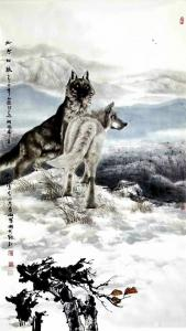 石川国画作品《狼-北方的狼》议价
