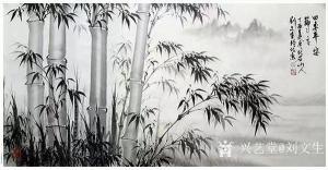 刘文生国画作品《竹-四季平安节节高》议价