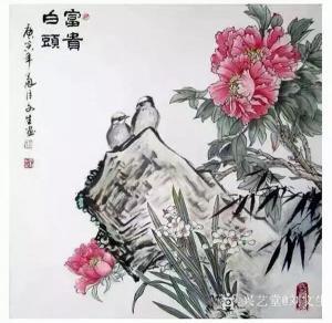 刘文生国画作品《牡丹-富贵白头》议价