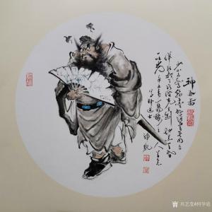 何学忠国画《人物钟馗-神威图卡纸》