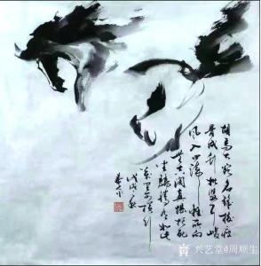 周顺生国画作品《四尺斗方峻腾欣赏作品》价格6888.00元