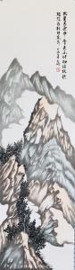 陆登明国画作品-《山水四条屏》