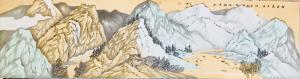 陆登明国画作品-《山水橫幅》
