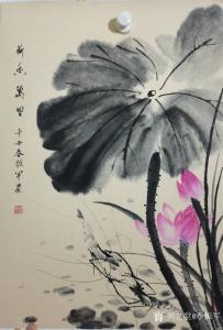 李振军国画作品《花鸟-荷香万里-对虾》价格500.00元