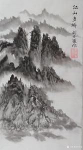 刘开豪国画《江山多娇》