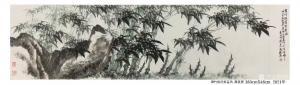 高显惠国画作品《翠竹依旧笑春风》议价