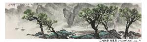 高显惠国画作品《山水-辽南新绿》议价