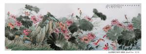 高显惠国画作品《花鸟荷花-金玉满堂》议价