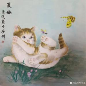 徐景莲国画作品《猫-夏趣》价格1000.00元