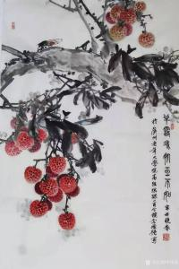 李伟强国画作品《花鸟-半露冰肌玉不如》议价