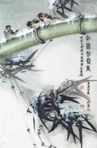 李伟强国画作品《花鸟竹子-夜深知雪重》议价