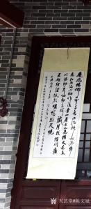 陈文斌书法作品-《毛泽东诗《送瘟神》》