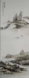 陈刚国画作品《水墨山水画-太湖晓雾》议价