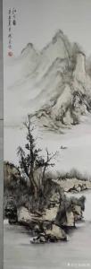 陈刚国画作品《水墨山水画-江行图》议价