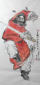 郝鹏云国画作品《人物钟馗-三尺清风剑》议价