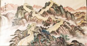 郝鹏云国画作品《山水画长城-虎踞龙盘》议价