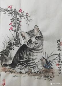 郝鹏云国画作品《萌猫-谁和我玩》议价