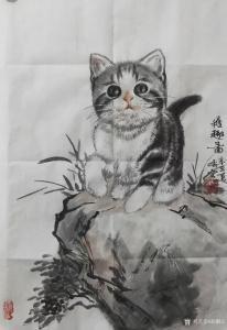 郝鹏云国画作品《萌猫-稚趣图》议价