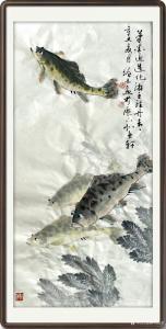 冯增木国画作品《鱼-笔墨通造化》议价