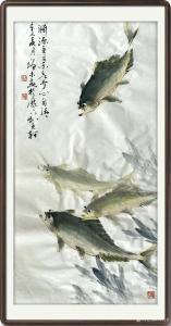 冯增木国画作品《渊深鱼自乐》议价