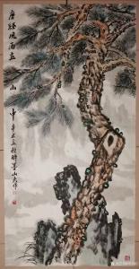邓烈根国画作品《松-历经风雨立山中》议价