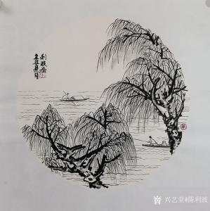陈利波国画作品《河柳》议价