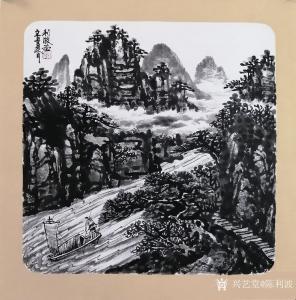 陈利波国画作品-《山水画小品1》