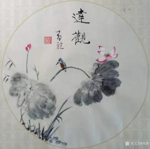 邓澍国画作品《花鸟荷花-达观》价格800.00元