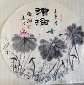 邓澍国画作品《花鸟荷花-淡泊》价格800.00元